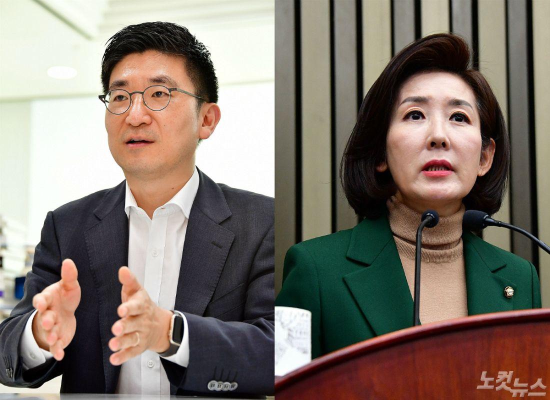 """김세연 """"나경원, 무책임한 수용""""…지도부 결정 후폭풍"""