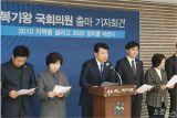 복기왕 전 정무비서관, 21대 총선 아산갑 출마 선언