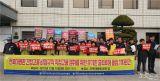 전북대병원 비정규직 총투쟁 돌입...쟁의권 없어 휴가 농성