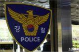 중국 보이스피싱에 돈 전달하려 한 10대 검거