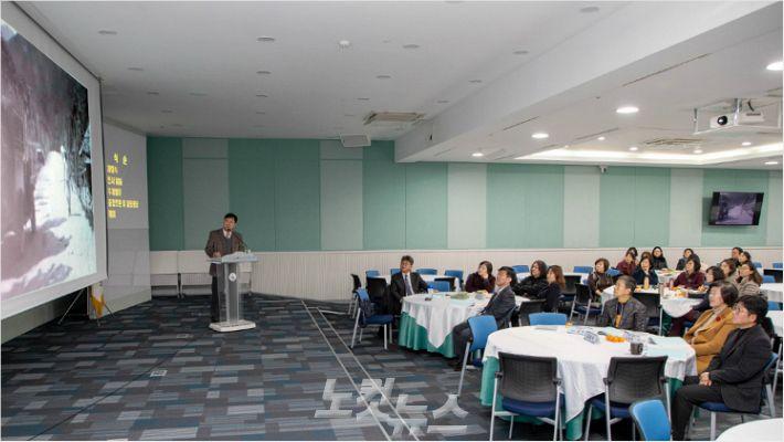 '울산교육 독립운동 100년의 빛' 역사포럼 열려