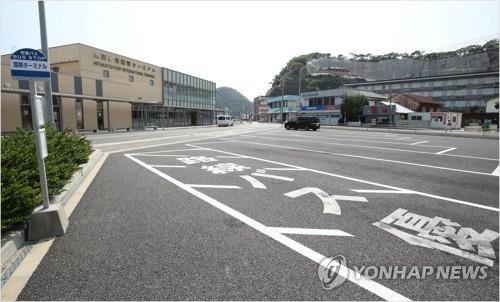 '노 재팬' 충격 얼나마 크기에…日, 추경 편성해 쓰시마 지원