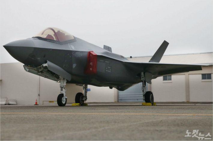 첨단 스텔스기 F-35A 오늘 전력화 선언…행사는 '은밀하게'
