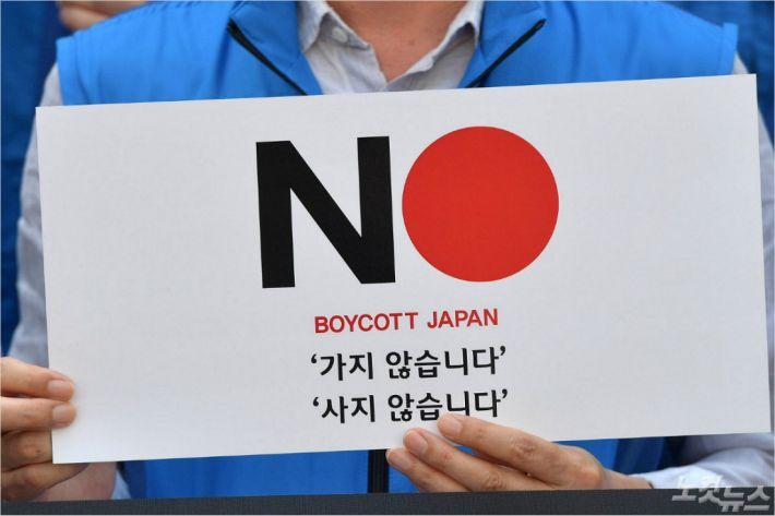 '노 재팬'의 위력…11월 日 자동차 韓 수출 88% 이상 감소