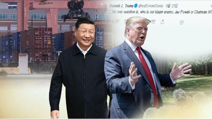 시진핑, 트럼프 보다는 중국 소도시?…내년 다보스포럼 불참