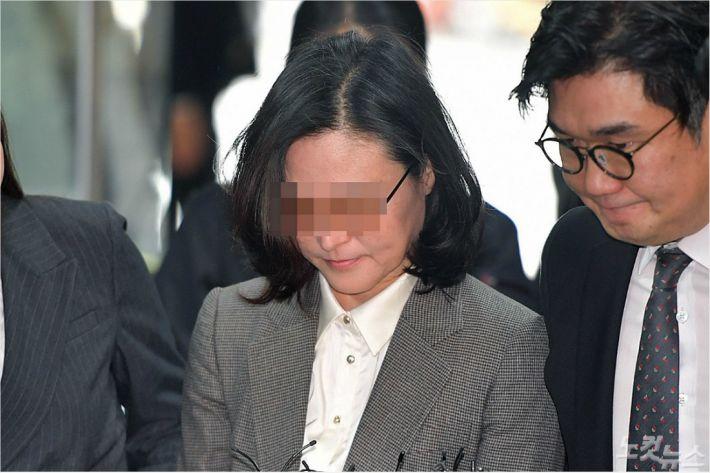 시민단체, '정경심 공소장 변경 불허' 재판장 재차 고발