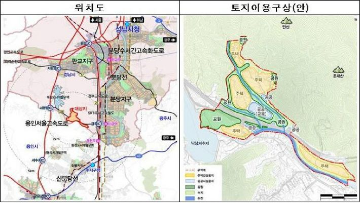 성남낙생, 안양매곡, 부천역곡 공공주택지구 지정