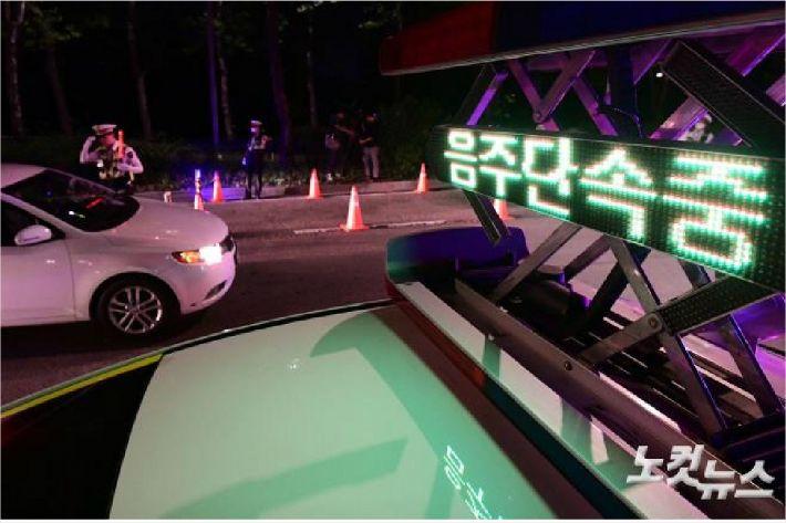 [훅!뉴스] 음주운전자 안전교육 총책임자가 음주운전자?