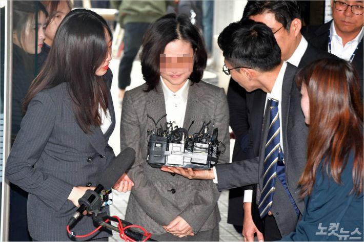 검찰, 정경심 재판부 판사 고발사건 수사 착수