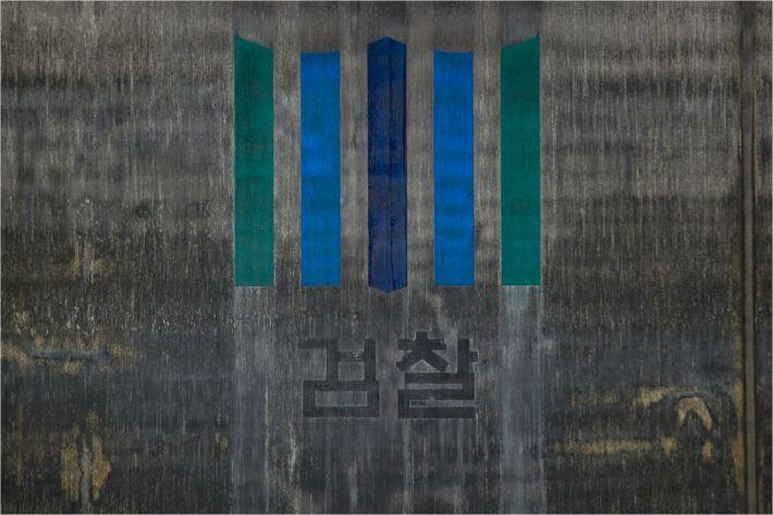 공수처장 野 '비토권'…올해 총선에 달렸다