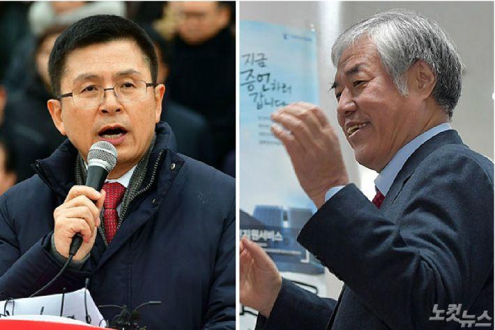 전광훈 구속심사날 '종교 탄압' 거론한 황교안
