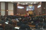 2020 대구 동노회 교사대학 '말씀으로 새로워지는 교회'