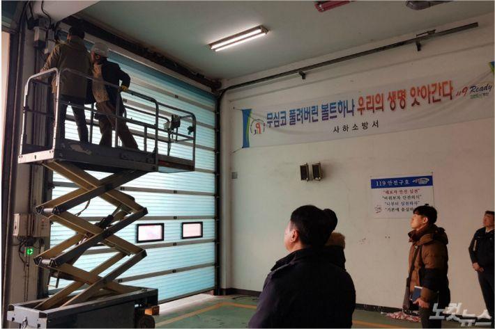 """부산 소방 전동셔터 절반 """"수리 필요""""…5개 즉각 사용 중단"""
