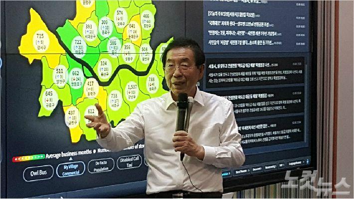 """[CES 2020] """"서울은 스마트시티입니다"""" 해설사로 나선 박원순"""