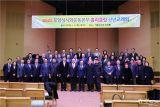 포항성시화운동본부 홀리클럽, 2020년 신년교례회 개최