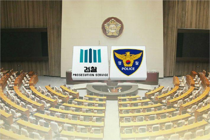 수사권, 이제는 '디테일 싸움'…靑·檢·警 신경전 예고