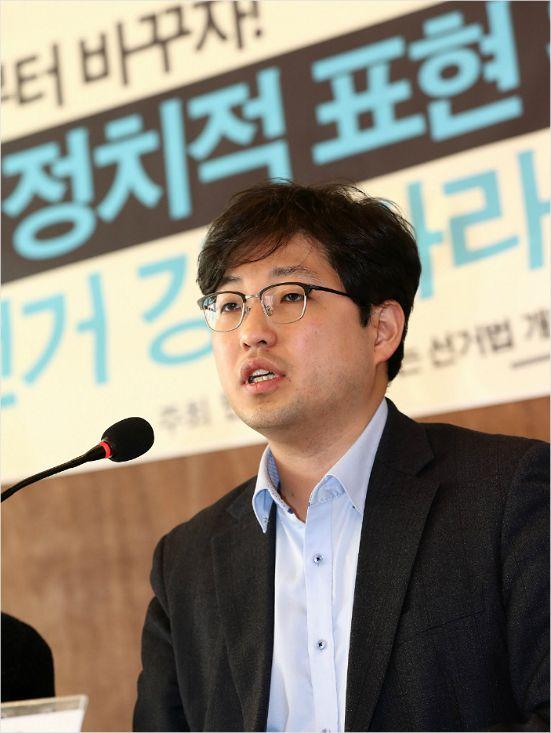 """참여연대 또 이탈…양홍석 소장, """"수사권 조정 부당"""" 사의표명"""