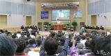 금산군기독교연합회, '2020 신년축복부흥성회'