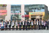 제28회 대구·경북 사랑의 쌀 나누기 대회
