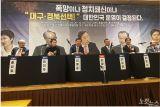 """이효수 전 총장, """"대한민국, 포퓰리즘 사회주의 중독 우려"""""""