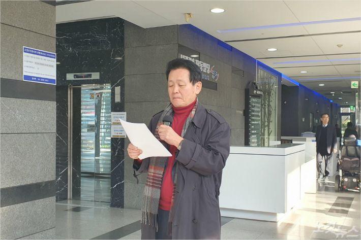 '조국 인권침해' 청원 장본인, 인권위에 진정서 접수