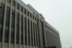 '청와대 사칭' 교육청에 위조 공문 보낸 20대 무죄