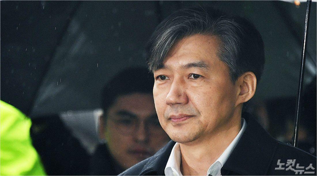 [속보]검찰, '유재수 감찰 무마 혐의' 조국 불구속 기소