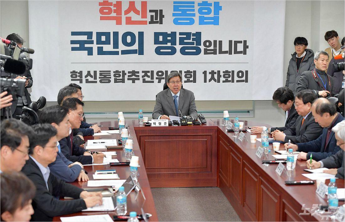새보수, 혁통위 불참…보수통합 '일단 멈춤'?