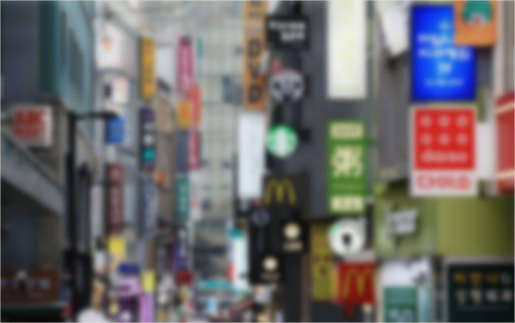 서울시, 20일부터 '문 연 채 난방 영업' 집중 단속