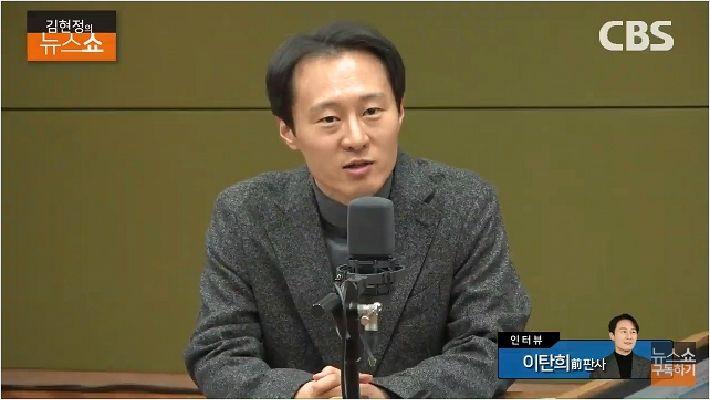 """이탄희 """"진중권 표현의 자유 존중, '법관탄핵'이 1호 약속"""""""