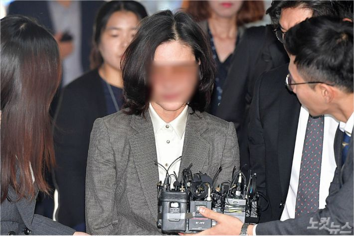 """檢, 사모펀드 관련 """"남편에게 물어볼게"""" 정경심 문자 공개"""