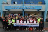 충남 보령 대천항수산시장 14개 업소, 22일 착한가게 단체 가입