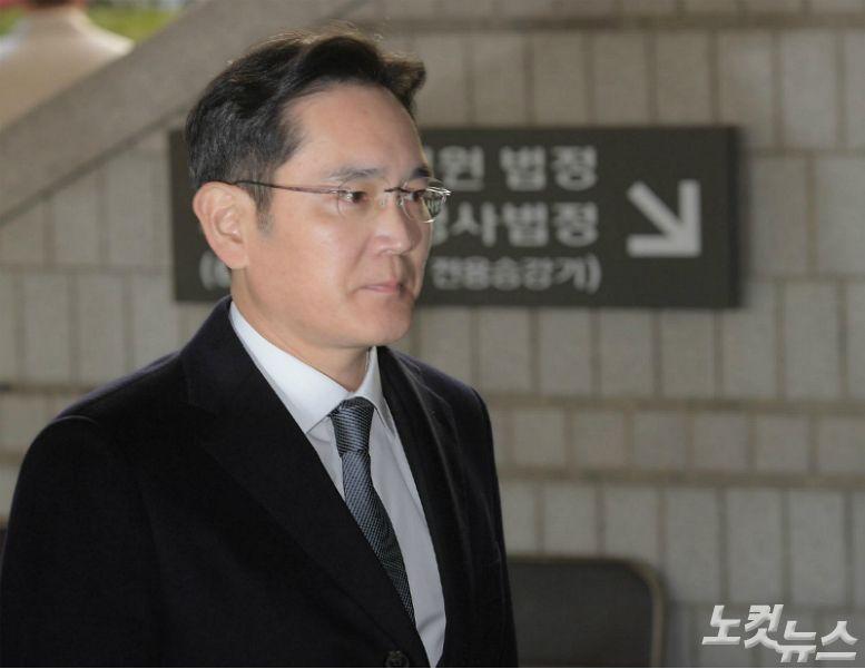 [딥뉴스]이재용 재판서 언급된 '美연방 양형기준', 실제 내용은?
