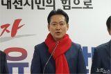 전두환 재판 맡았던 장동혁 전 부장판사, 총선 출마 선언