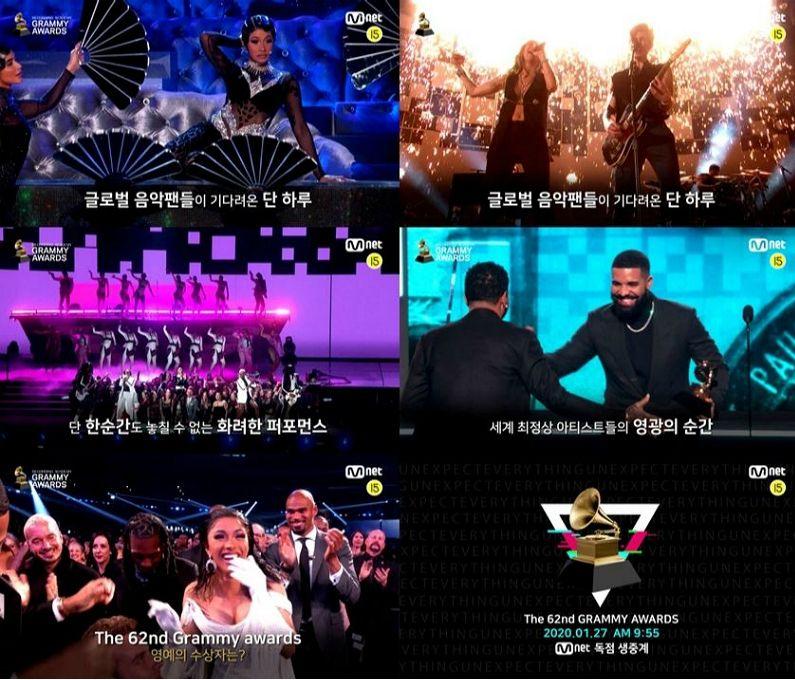 BTS 첫 美그래미 무대…엠넷 독점 생중계