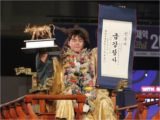 이승호, 설날장사씨름대회서 통산 8번째 금강장사