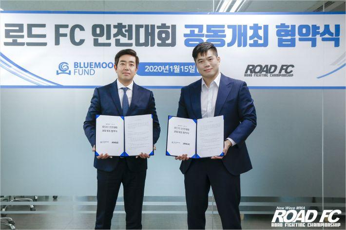 '블루문펀드'와 손잡은 로드FC, 4월 18일 인천서 첫 대회