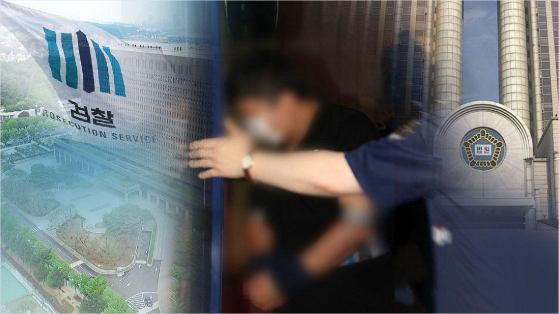 """코링크 前대표 """"조국 5촌조카 권유로 대표…핵심업무는 안 맡아"""""""