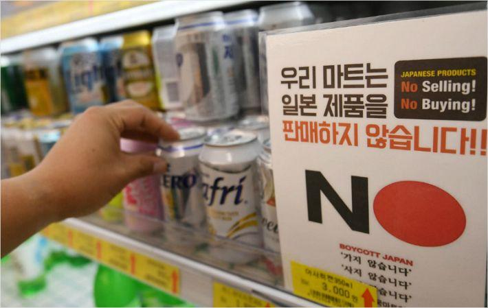 """""""일본제품 불매운동은 계속된다""""…맥주 97%↓, 청주 86%↓"""