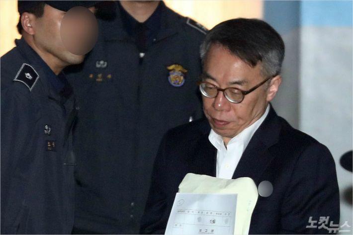 대법, '재판부 불공정' 임종헌 기피신청 기각