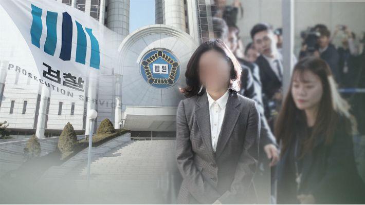 """檢 """"정경심, 조국 민정수석 당시 '강남빌딩 갖는 게 목표'라 해"""""""