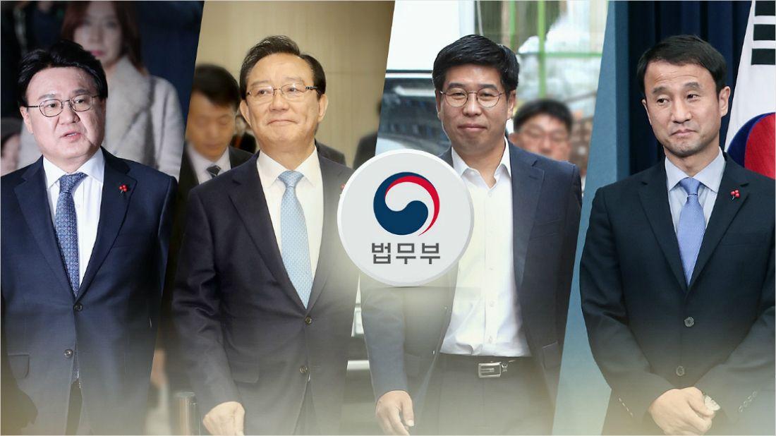 """법무부 """"공소장 공개는 잘못된 관행…최소한만 국회 제출"""""""