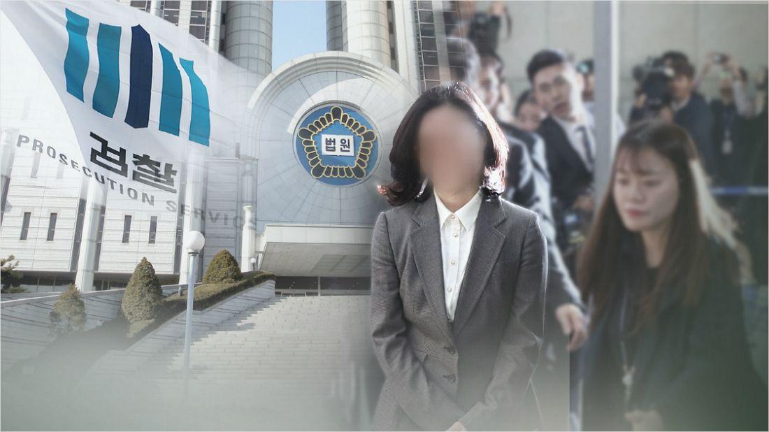 정경심 재판…'검찰 vs 변호인단' 또다시 충돌