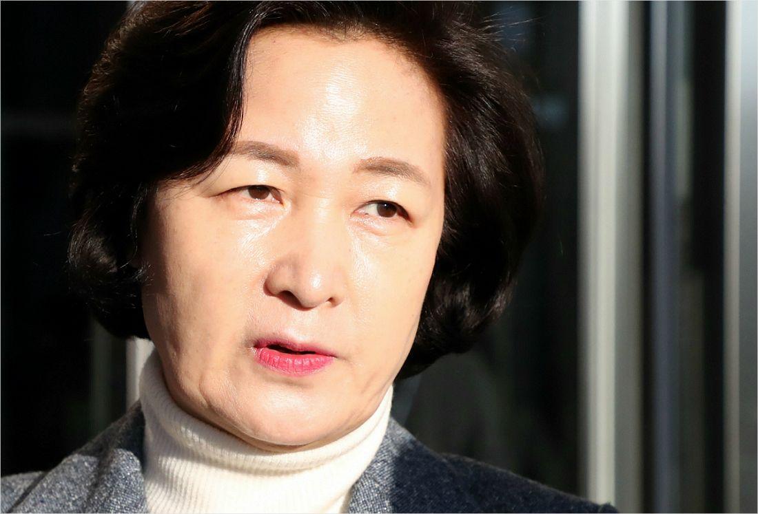 '靑공소장 비공개'…법무부 국회법 위반 '논란'