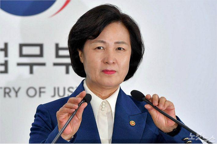 檢 '靑개입 의혹 공소장 비공개' 추미애 고발사건, 수원지검에 배당