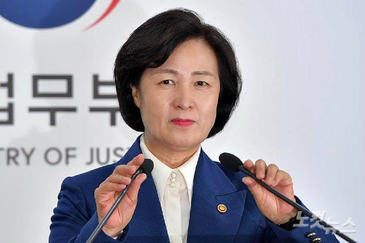 '수사·기소 분리' 법무부案, 한국 현실에 맞을까