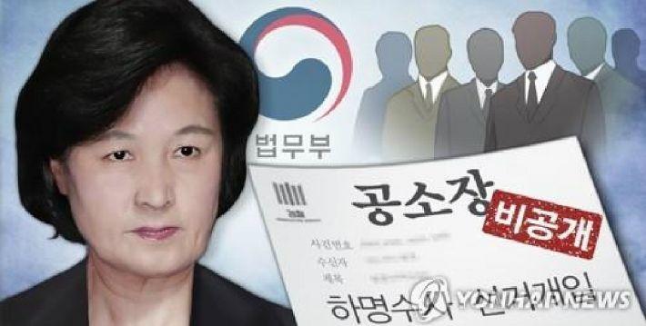"""법원 """"靑 선거개입 의혹 공소장 열람·복사 안된다"""""""