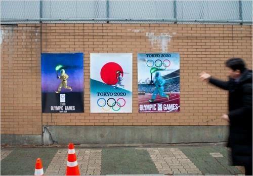 日, 반크의 '도쿄 방사능 올림픽' 패러디 포스터 韓에 항의