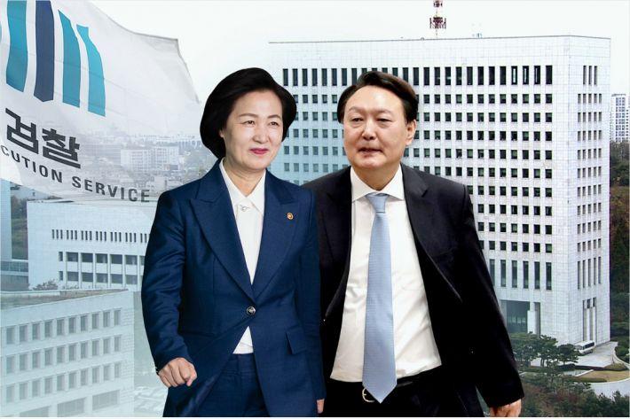 추미애, 21일 전국 검사장 소집…윤석열은 불참