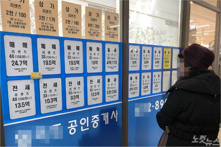 '나쁜 거래' 잡는 부동산 대응반 이번 주 출범…담합 처벌도 개시